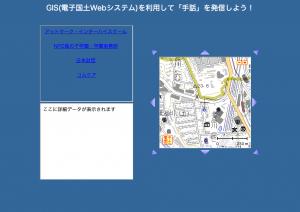 2003digitalmap