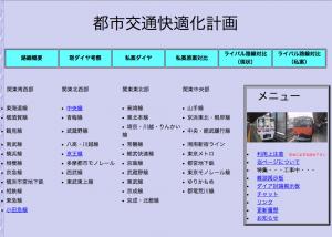 2004toshikoutsu