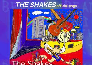 2005shakes